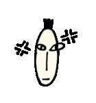 ラディッシュ星人 ダイコンくん(個別スタンプ:3)