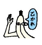 ラディッシュ星人 ダイコンくん(個別スタンプ:23)