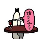 ラディッシュ星人 ダイコンくん(個別スタンプ:28)