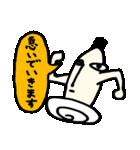 ラディッシュ星人 ダイコンくん(個別スタンプ:29)