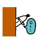 ラディッシュ星人 ダイコンくん(個別スタンプ:30)