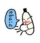 ラディッシュ星人 ダイコンくん(個別スタンプ:32)