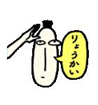 ラディッシュ星人 ダイコンくん(個別スタンプ:37)