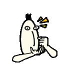ラディッシュ星人 ダイコンくん(個別スタンプ:38)