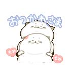 にゃっぷる(おす)(個別スタンプ:03)
