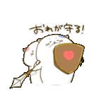 にゃっぷる(おす)(個別スタンプ:04)