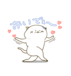 にゃっぷる(おす)(個別スタンプ:05)