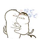 にゃっぷる(おす)(個別スタンプ:06)