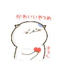 にゃっぷる(おす)(個別スタンプ:07)