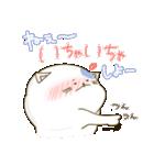 にゃっぷる(おす)(個別スタンプ:08)