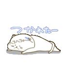 にゃっぷる(おす)(個別スタンプ:09)