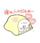 にゃっぷる(おす)(個別スタンプ:10)