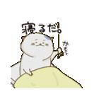 にゃっぷる(おす)(個別スタンプ:11)