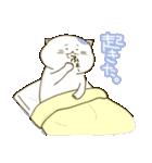 にゃっぷる(おす)(個別スタンプ:12)