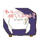 にゃっぷる(おす)(個別スタンプ:13)