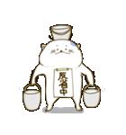 にゃっぷる(おす)(個別スタンプ:16)