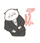 にゃっぷる(おす)(個別スタンプ:17)