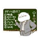 にゃっぷる(おす)(個別スタンプ:18)