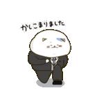 にゃっぷる(おす)(個別スタンプ:20)