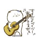 にゃっぷる(おす)(個別スタンプ:22)