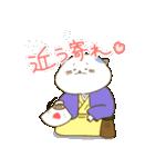 にゃっぷる(おす)(個別スタンプ:23)