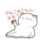 にゃっぷる(おす)(個別スタンプ:25)