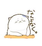 にゃっぷる(おす)(個別スタンプ:29)