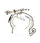にゃっぷる(おす)(個別スタンプ:30)