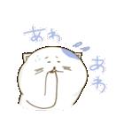 にゃっぷる(おす)(個別スタンプ:31)