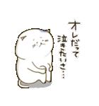 にゃっぷる(おす)(個別スタンプ:32)