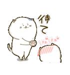 にゃっぷる(おす)(個別スタンプ:34)