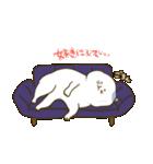 にゃっぷる(おす)(個別スタンプ:35)