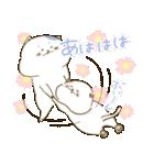 にゃっぷる(おす)(個別スタンプ:36)