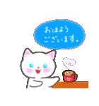 敬語の猫すたんぷ!(個別スタンプ:02)