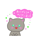 敬語の猫すたんぷ!(個別スタンプ:03)
