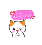 敬語の猫すたんぷ!(個別スタンプ:04)