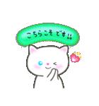 敬語の猫すたんぷ!(個別スタンプ:05)