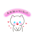 敬語の猫すたんぷ!(個別スタンプ:07)