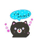 敬語の猫すたんぷ!(個別スタンプ:08)