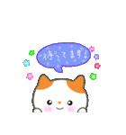 敬語の猫すたんぷ!(個別スタンプ:09)
