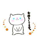 敬語の猫すたんぷ!(個別スタンプ:10)