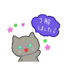 敬語の猫すたんぷ!(個別スタンプ:11)