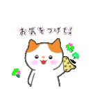 敬語の猫すたんぷ!(個別スタンプ:12)