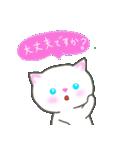 敬語の猫すたんぷ!(個別スタンプ:13)