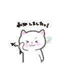 敬語の猫すたんぷ!(個別スタンプ:15)