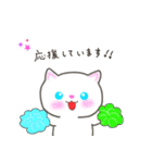 敬語の猫すたんぷ!
