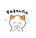 敬語の猫すたんぷ!(個別スタンプ:17)