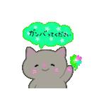 敬語の猫すたんぷ!(個別スタンプ:19)