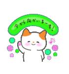 敬語の猫すたんぷ!(個別スタンプ:21)