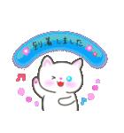 敬語の猫すたんぷ!(個別スタンプ:22)